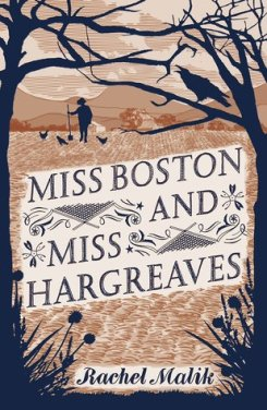 boston-hargreaves-2